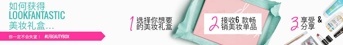 580x100-lf-wk38-cg-how-it-works-oct-international-china-014829